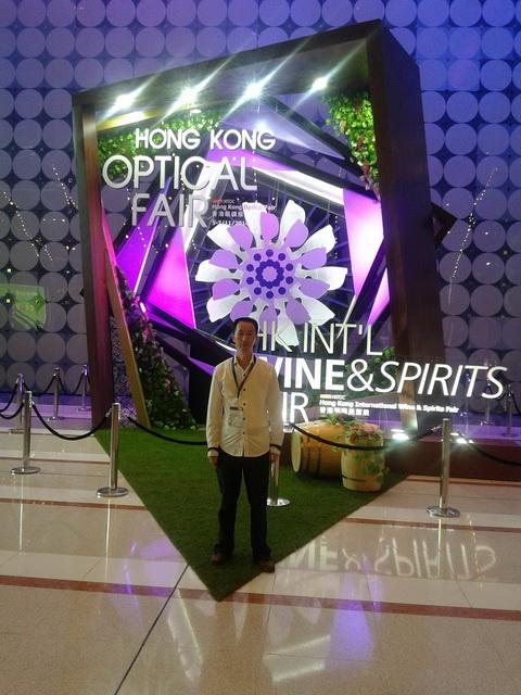 2014 HK Optical Fair