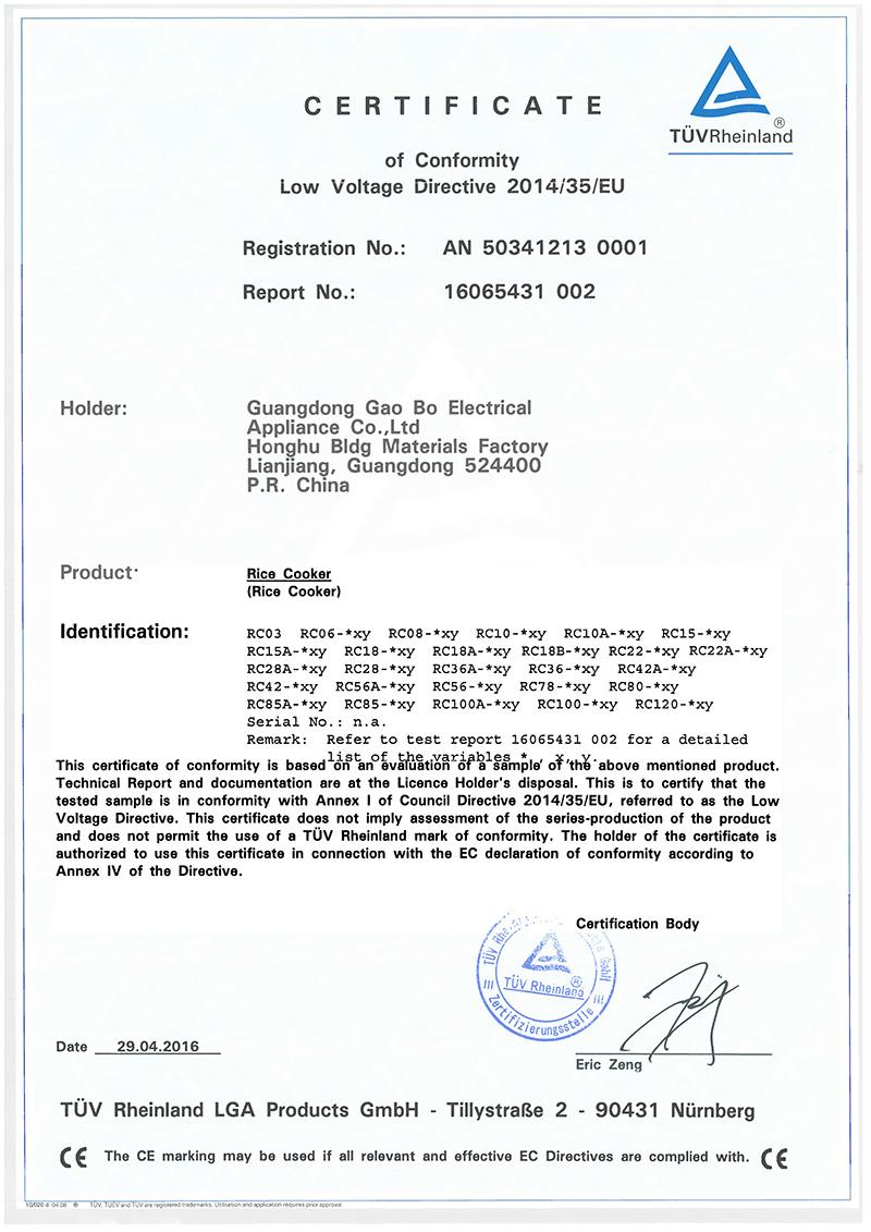 LVD Certificate