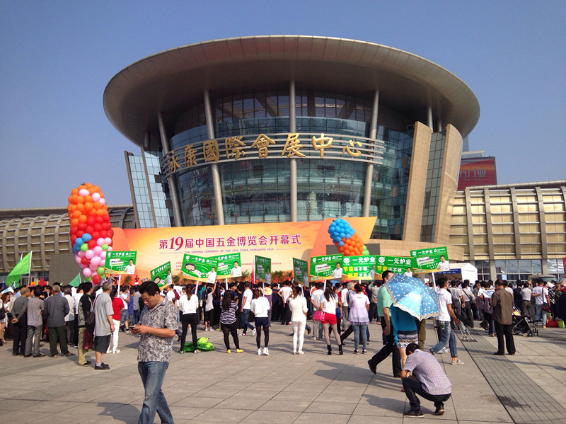 The 19th China Hardware Fair in YongKang