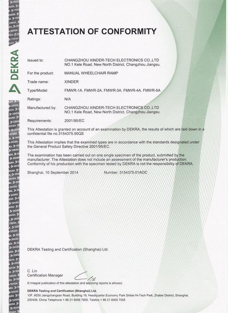 FMWR Manual Ramp Quality Certificate