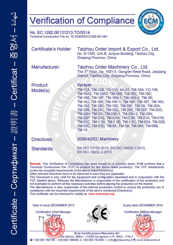 CE certificate for sprayer