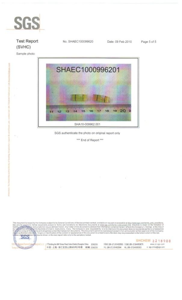 SVHC5