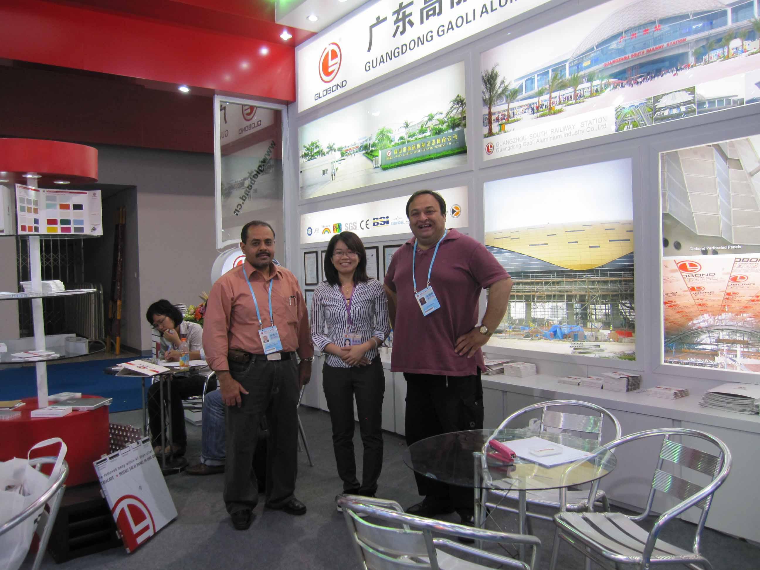109th Canton Fair 2011