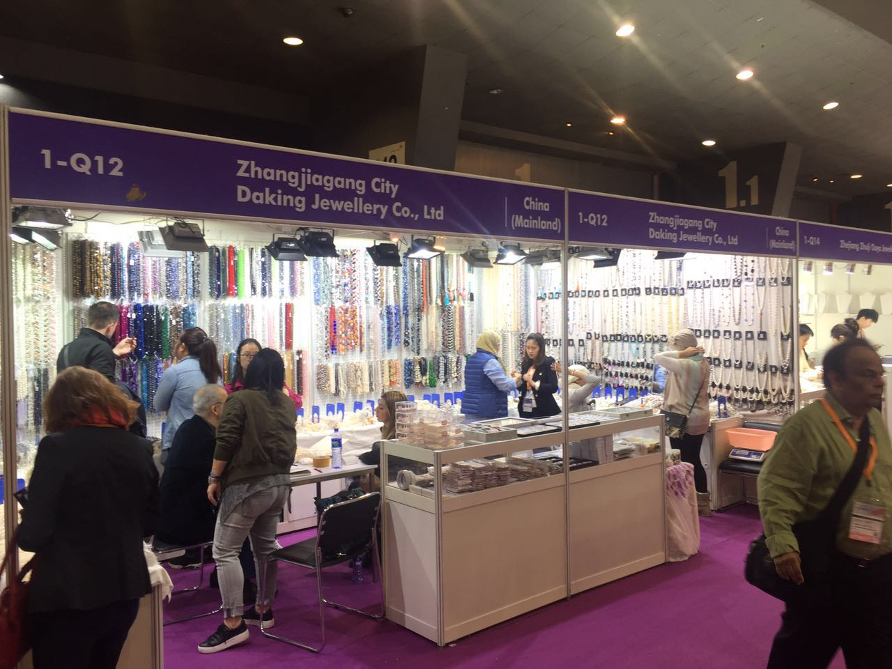 HongKong International Diamond Gem&Pearl Show 2017