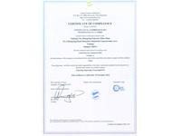 ZhongXing won the GRS certificate