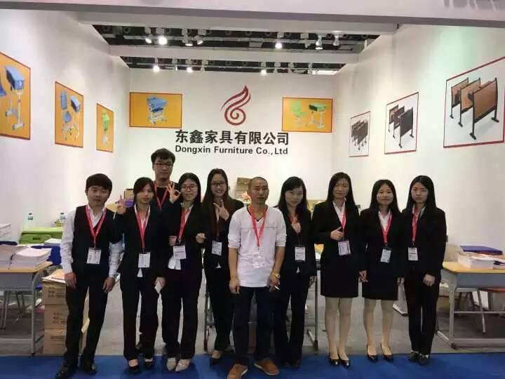 China International Furniture Fair