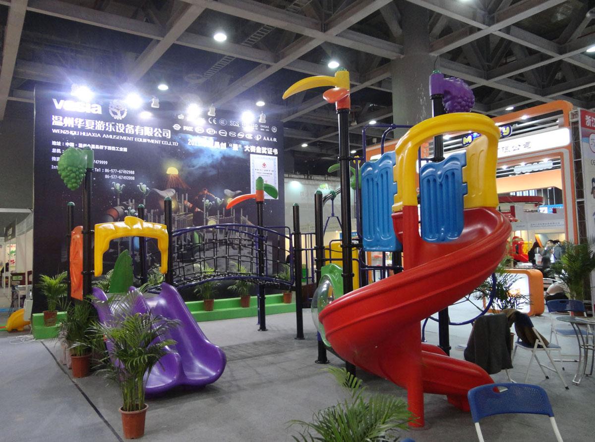 April.2012 Guangzhou Toys Fair