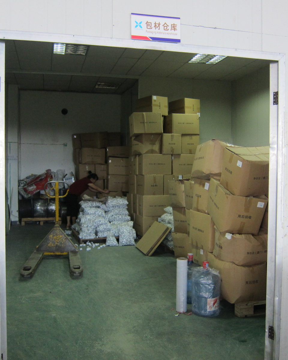 Packaging_material_warehouse