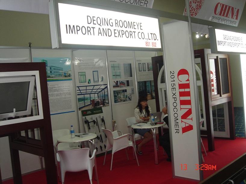 China 2015 EXPOCOMER
