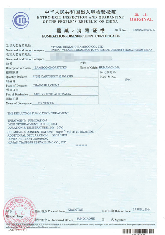 fumigation certificates