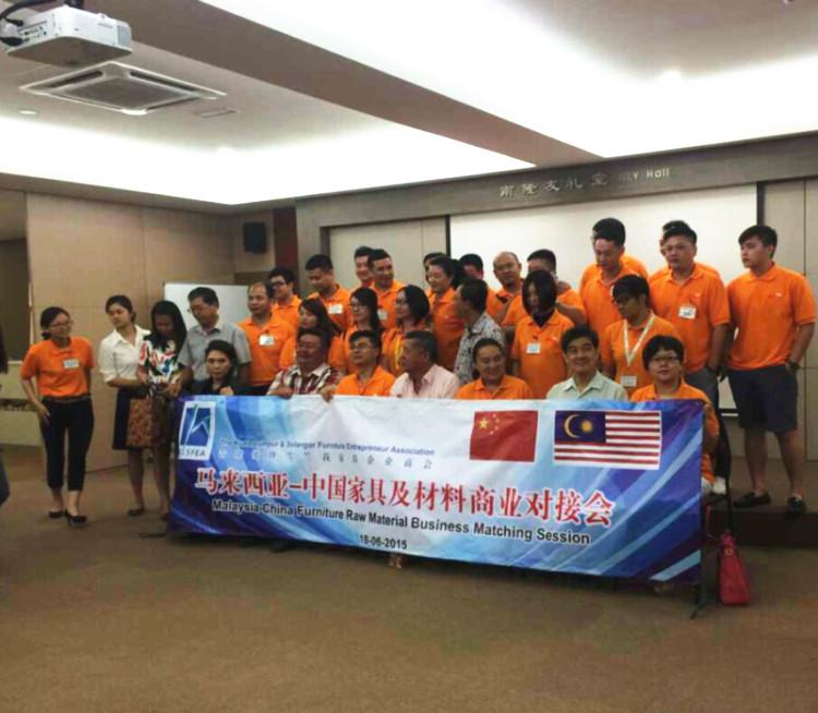 Malaysia-China Furniture Raw Material Business Matching Session
