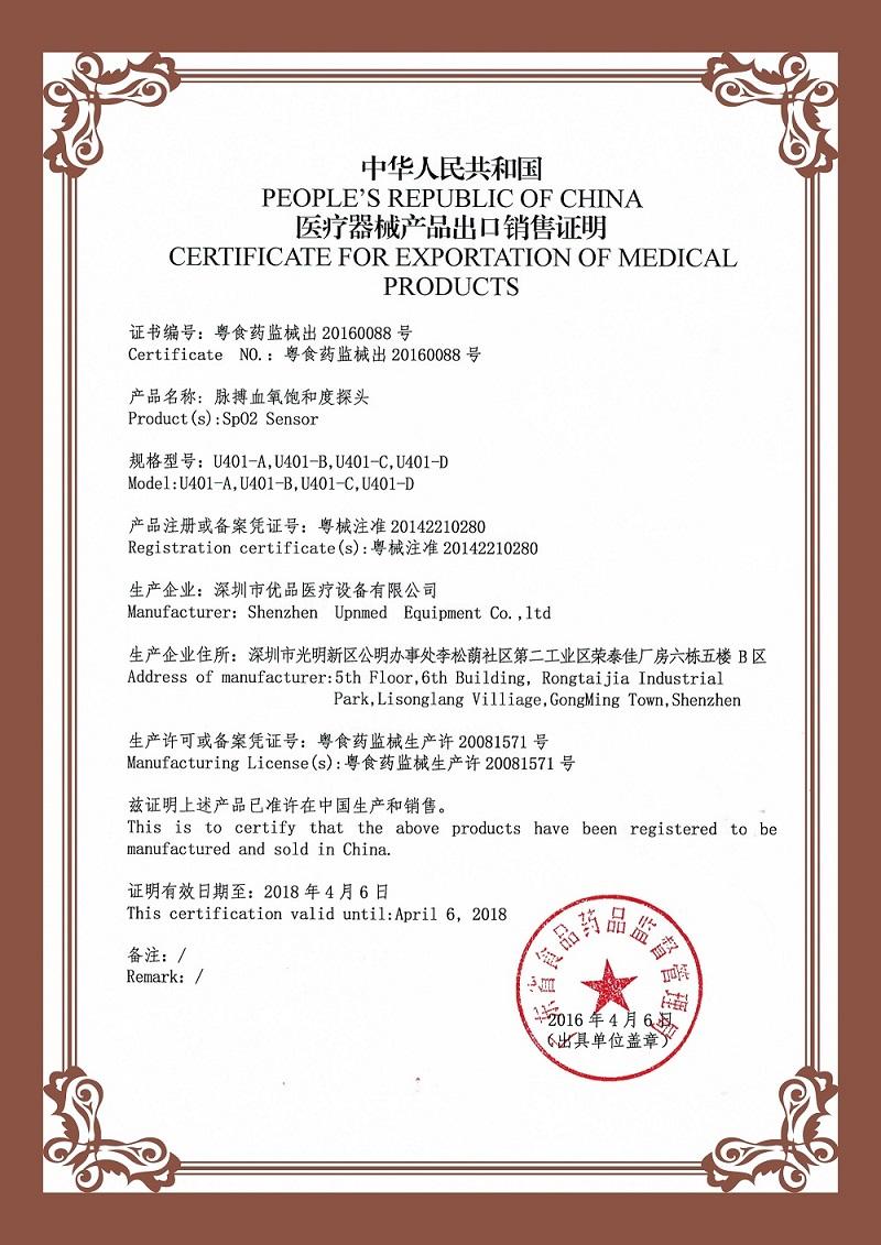 Free Sale Certification for Spo2 Sensor