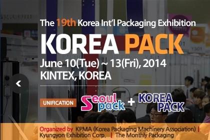 We will join KOREA PACK 2014, KINTEX, Goyang, Korea -JUNE, 2014