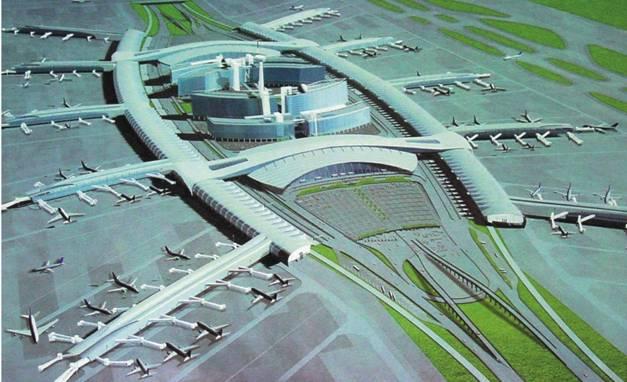 Baiyun airport