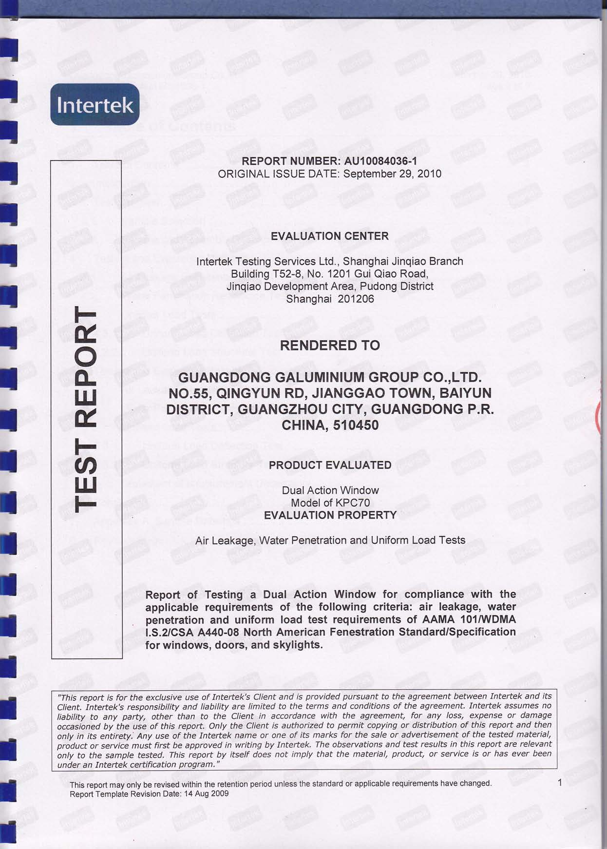 AAMA North American Fenestration Standard test report