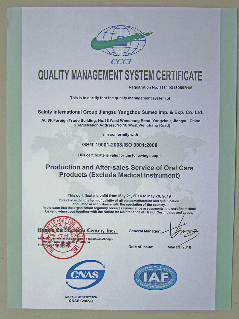 ISO 19001