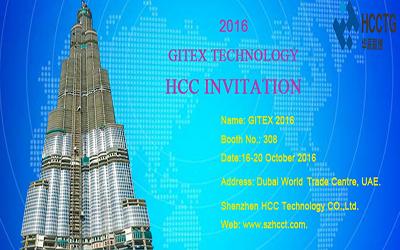 GITEX October 2016