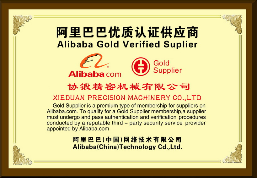 High-quality Supplier