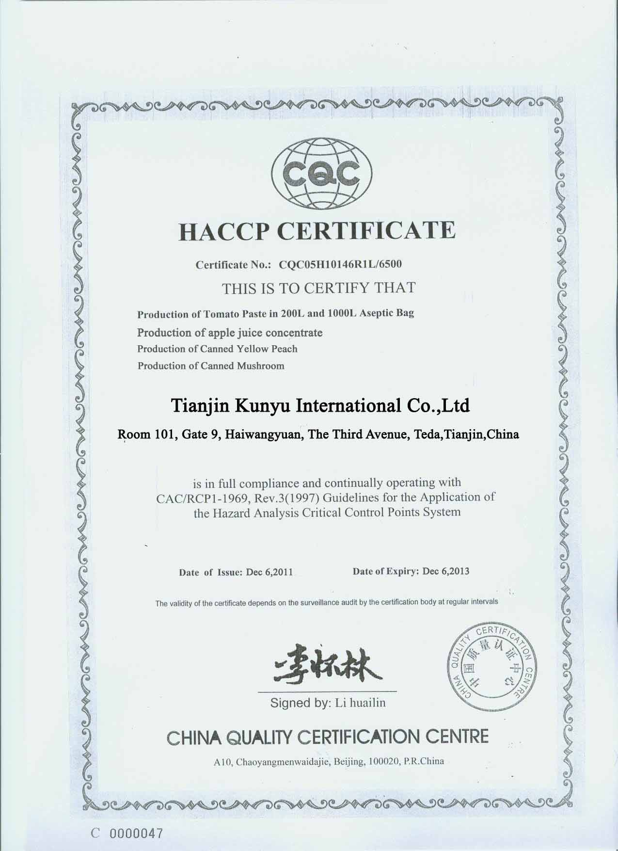 how to get haccp certification