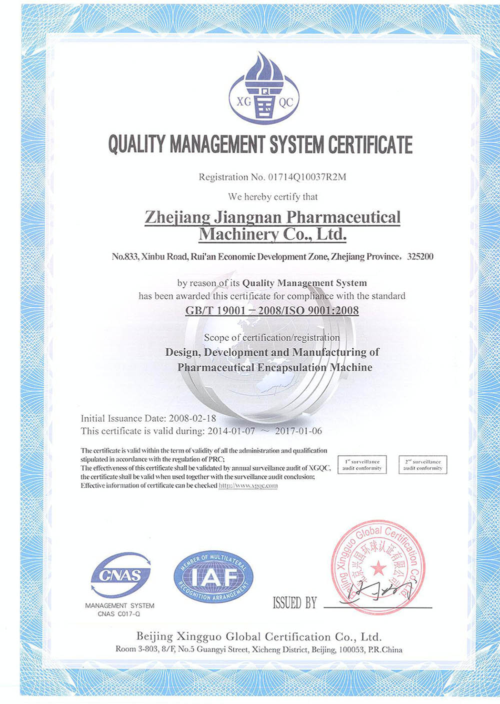 Quality management system certificate zhejiang jiangnan quality management system certificate xflitez Choice Image