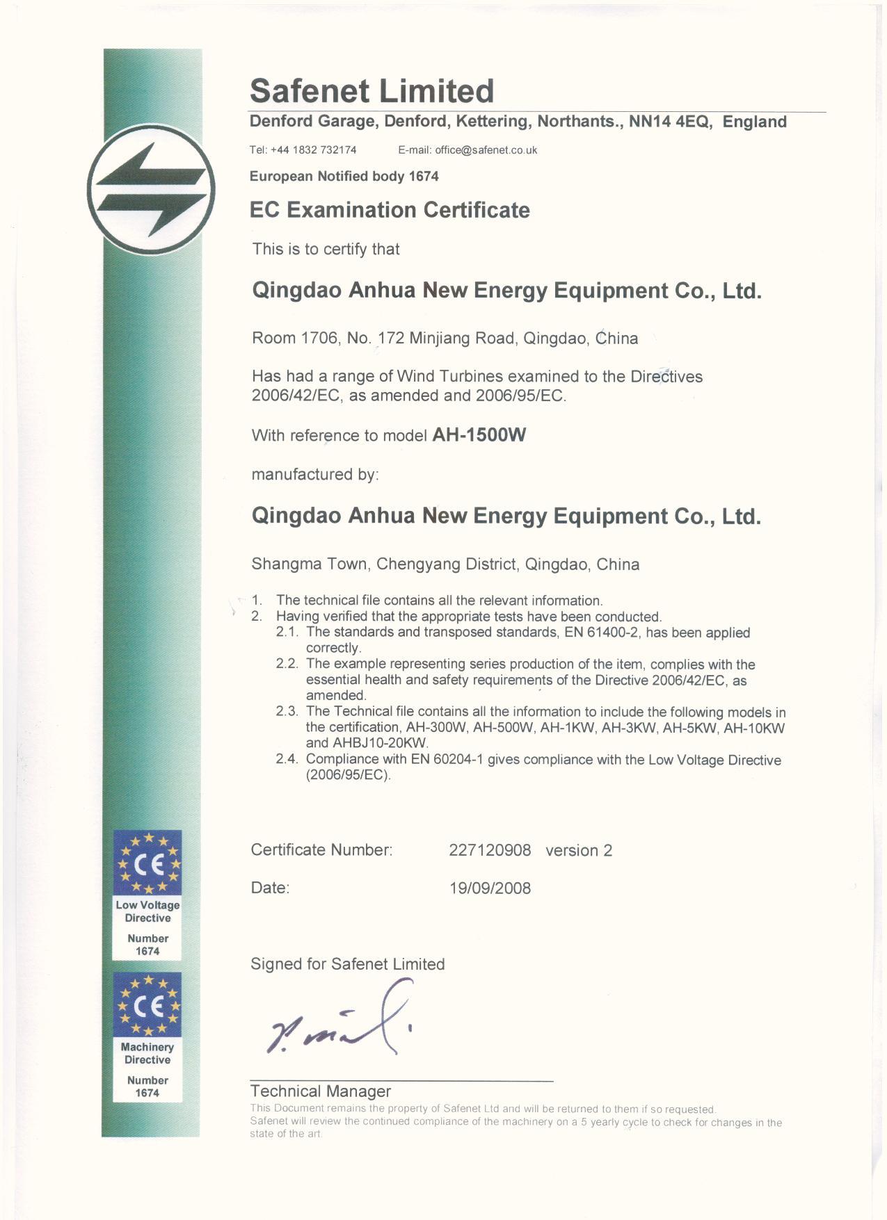 EN61400-2