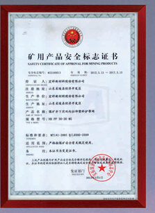 Certificate for Coal