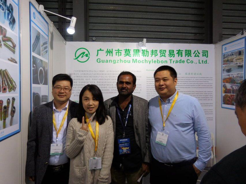 Bauma Fair in Shanghai