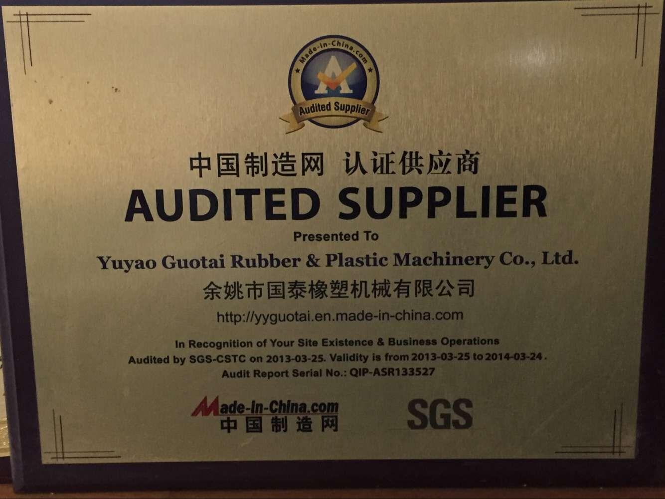 Yuyao Guotai Machinery Co., Ltd. related certificate