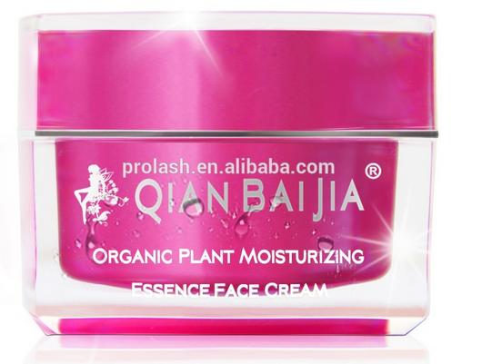 Qianbaijia Organic Plant Moisturizing Essence Face Cream Cosmetic
