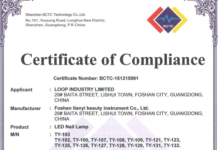 CE certificate for nail lamp