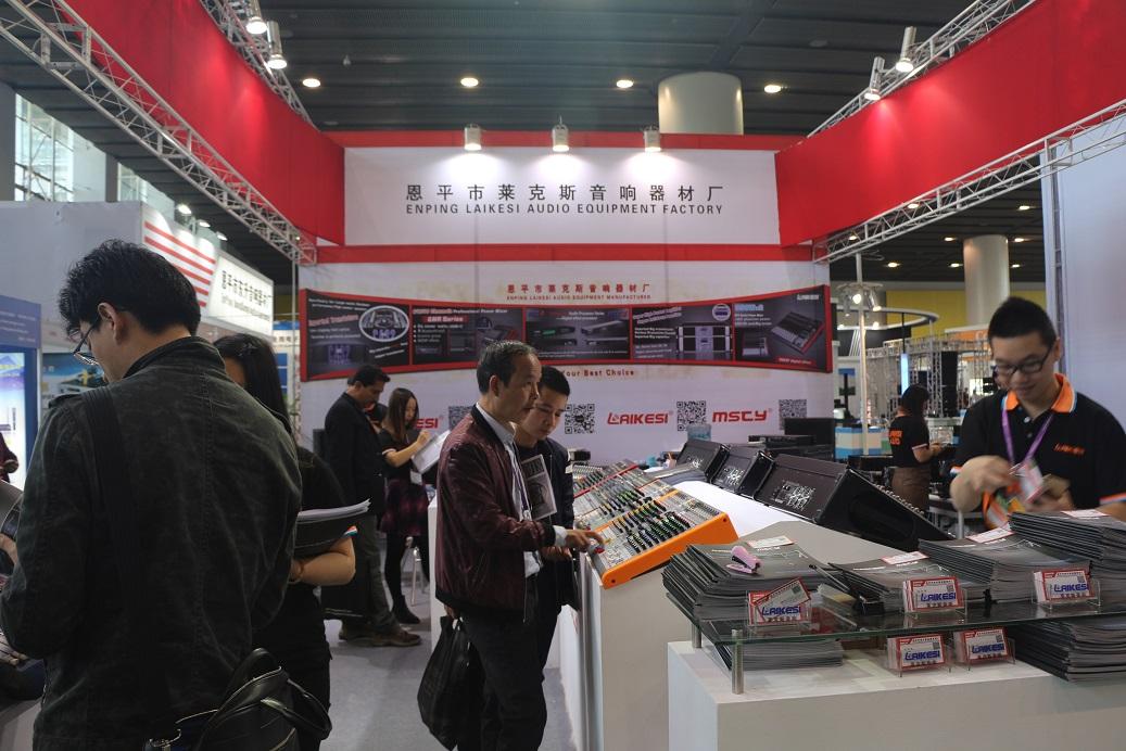 2016 Guangzhou Pro Light+Sound Fair