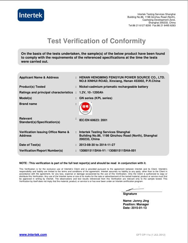 IEC 60623 for KPL series