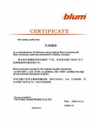 Blum Authorized Certificate