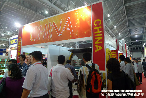 FHA Asian Food Show