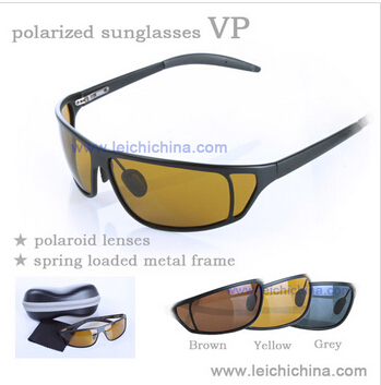 polarized titanium fishing sunglasses VP