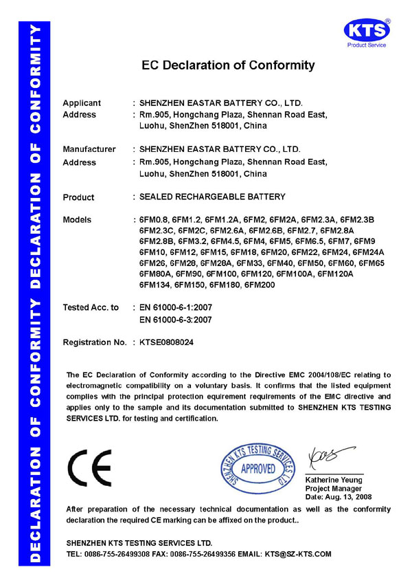 SEALED RECHARGEABLE BATTERY CE Certificate 12V Series