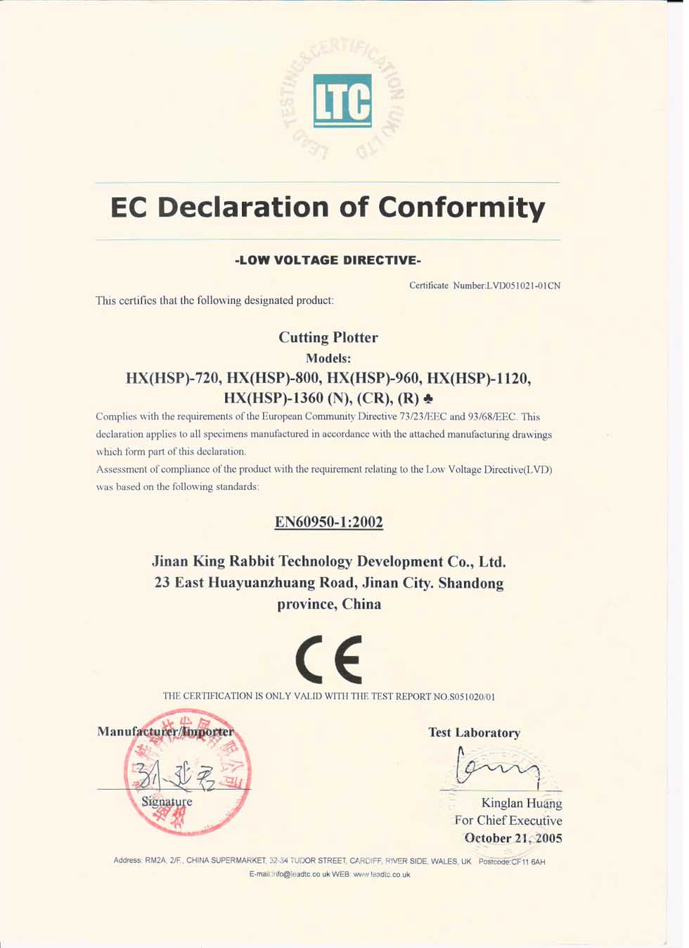 CE Certificate of cutting plotter