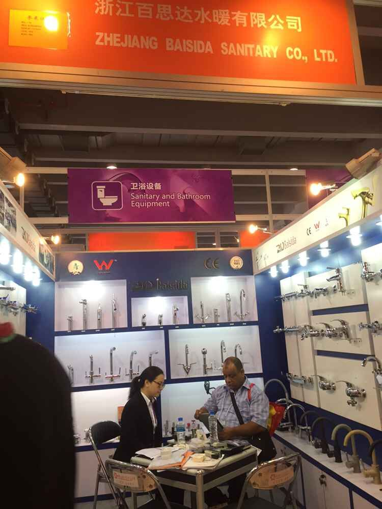 119# Canton Fair