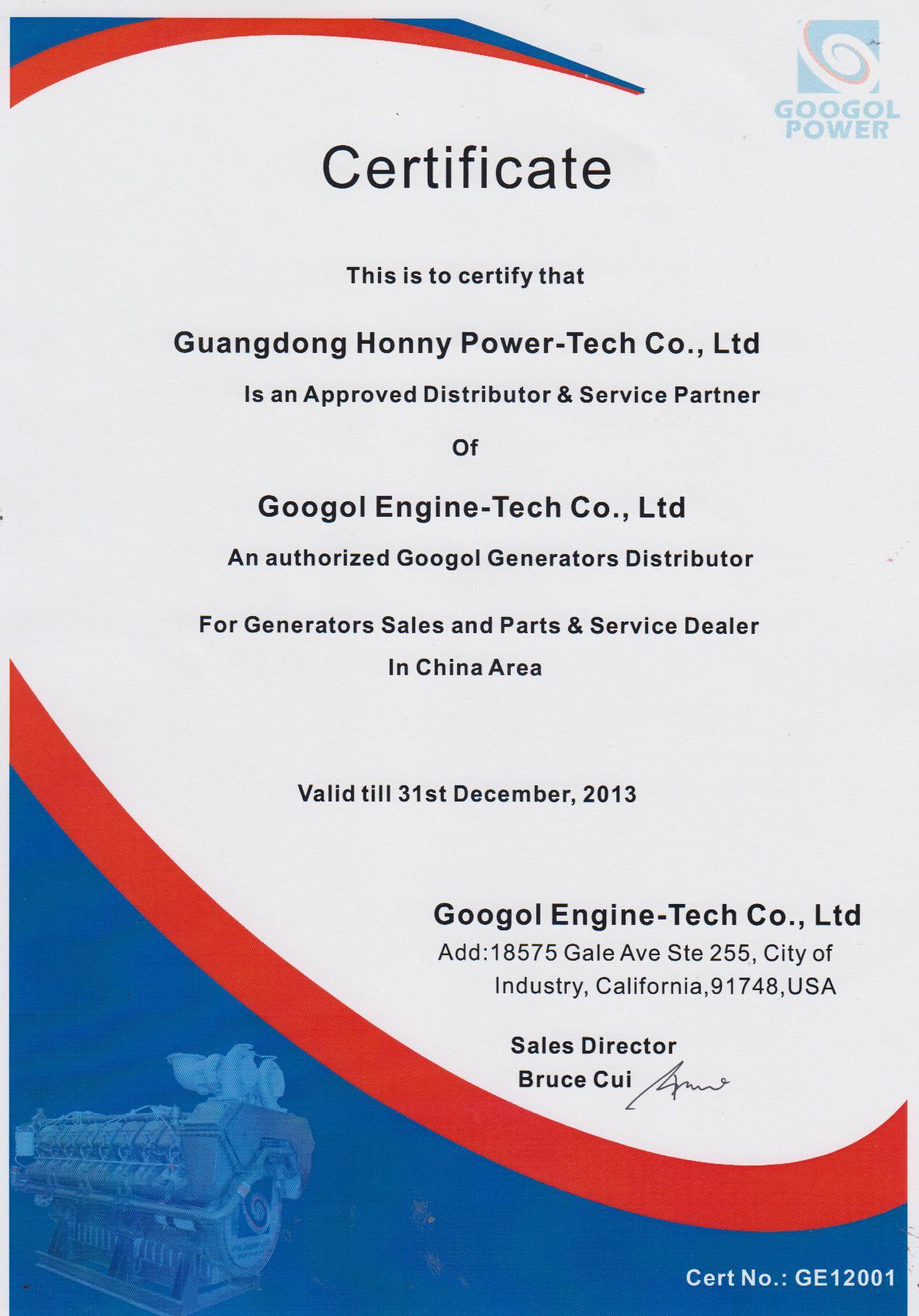 Googol Generator Permit Certificate