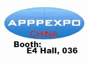 APPPEXPO CHINA 2014