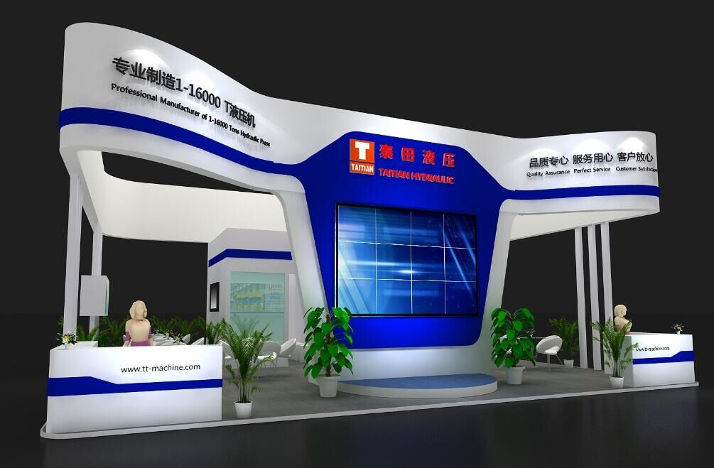 2016 China Composites Expo in Shanghai (Booth No.:A721 Hall 1)