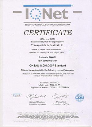 OHSAS 18001-2007-2019