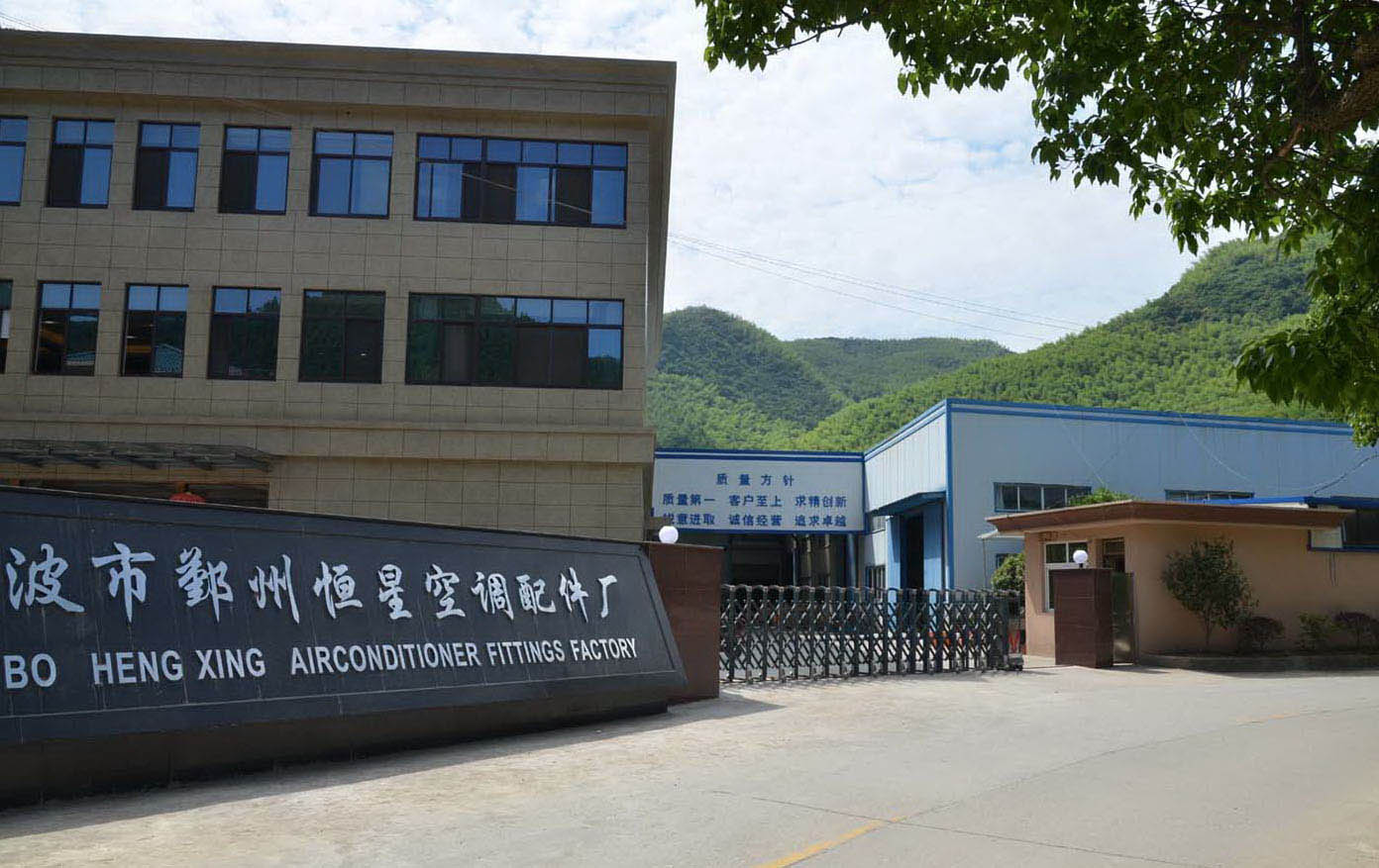 Ningbo Yinzhou Hengxing Air Conditioner Fittings Factory