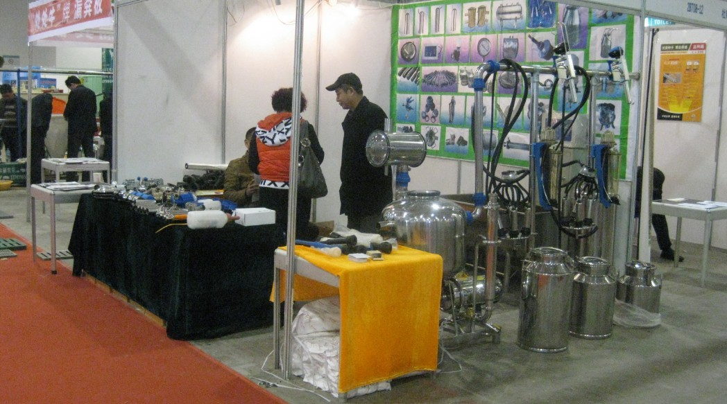 The 27th Animal Husbandry Exposition in Shandong