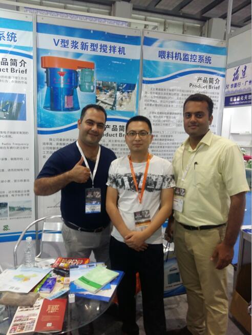 Guangzhou Exhibition Show