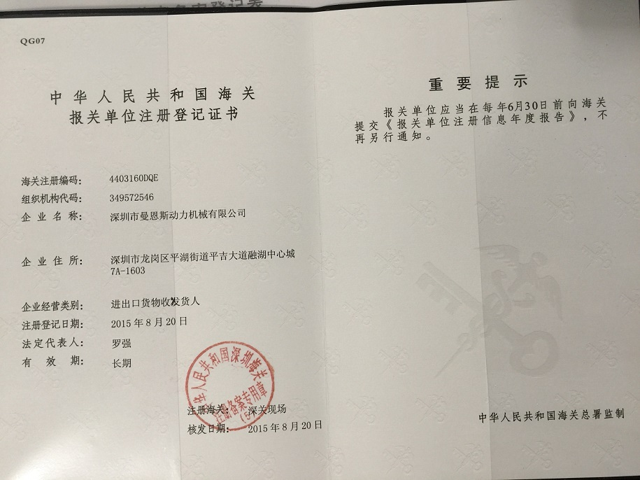 Company Exporting License