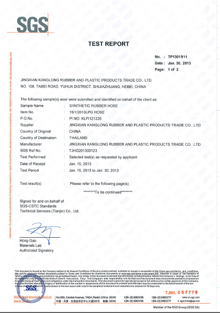 SGS test certificate