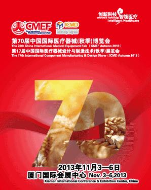 CMEF Autumn 2013