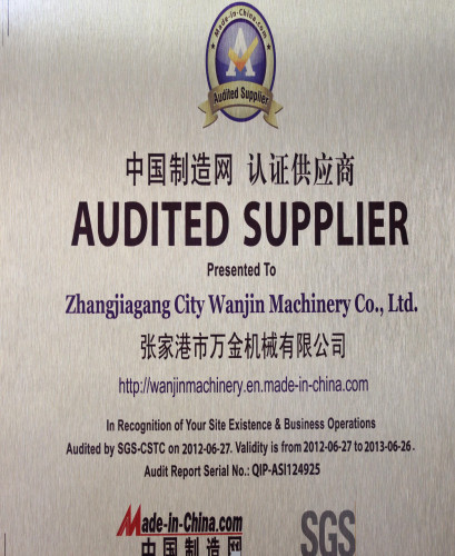 SGS made in China certificate