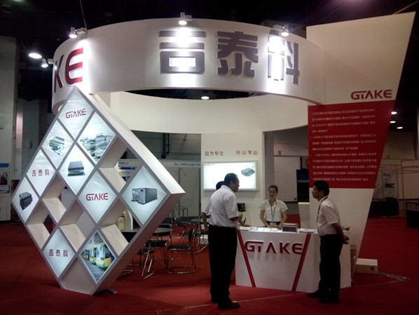 GTAKE Takes Part in Exhibition